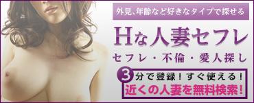 愛カツ公式サイト