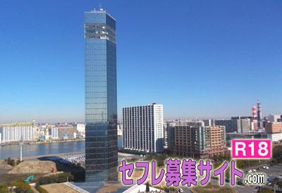千葉市の風景