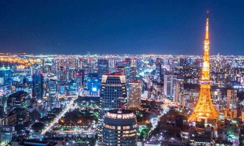東京の情報