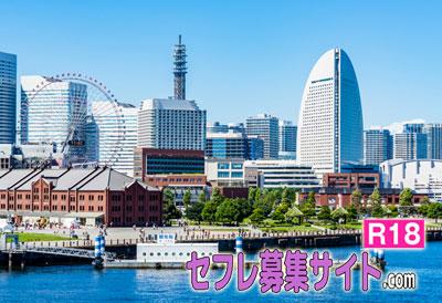 横浜市の風景