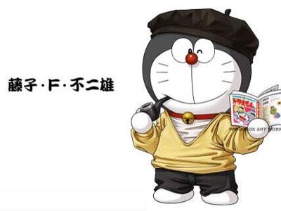 富山県出身の男性-漫画家の藤子