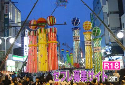 八戸市の風景