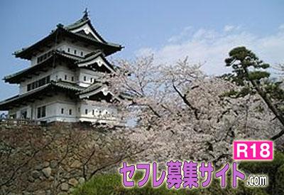 弘前市の風景
