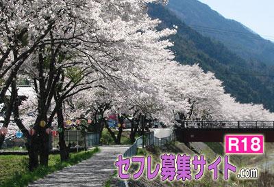飯田市の風景