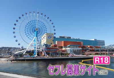 静岡市の風景