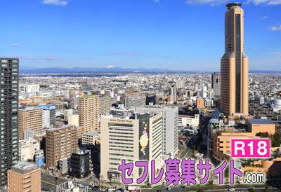 浜松市の風景