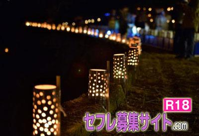 松坂市の風景