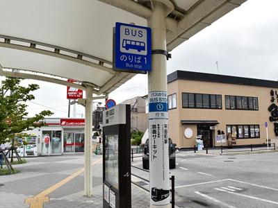 近鉄白子駅