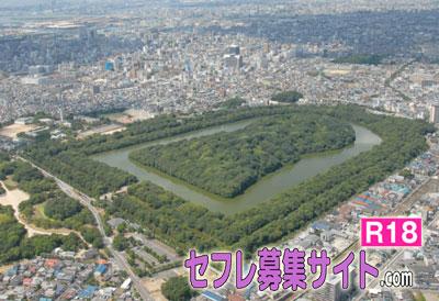 堺市の風景