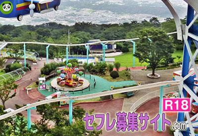 生駒市の風景