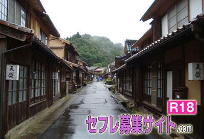 大田市の風景