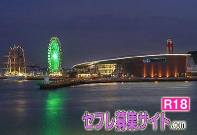 下関市の風景