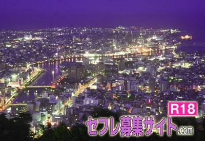 徳島市の風景