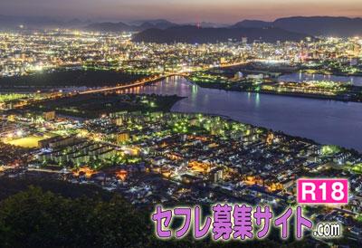 高松市の風景