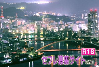 高知市の風景