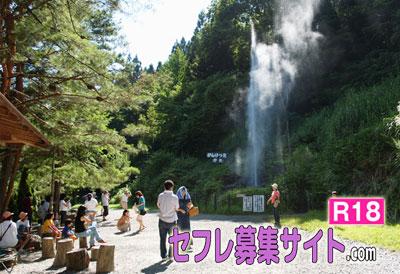 湯沢市の風景
