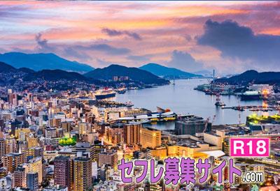 長崎市の風景