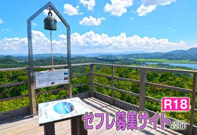 薩摩川内市の風景